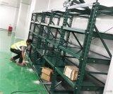 深圳半開模具貨架批發 半開模具貨架廠家  半開模具貨架定做
