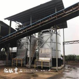 有机肥自动流水线设备 有机肥好氧发酵翻堆机 **跨度深槽发酵翻抛机
