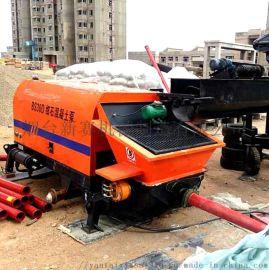 细石砂浆混凝土输送泵 小型混凝土浇筑泵 拖泵地泵