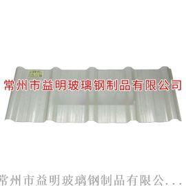厂家直销FRP采光瓦防腐瓦 透明采光瓦FRP瓦