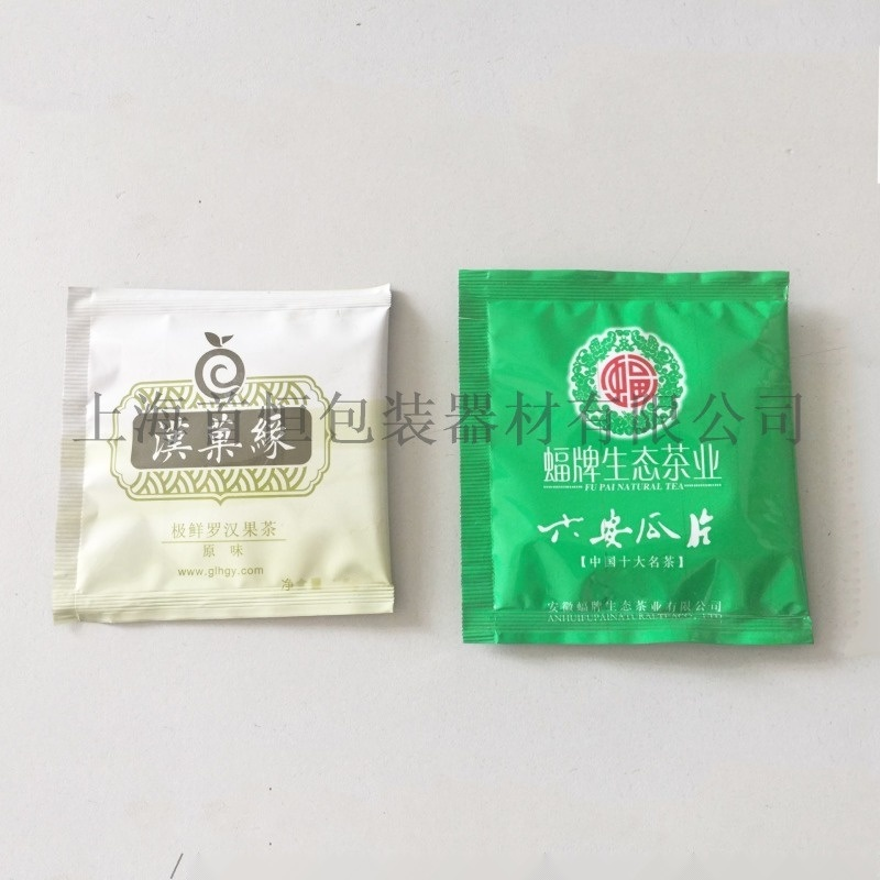 全自动袋泡茶叶包装机 内外袋代用茶包装机
