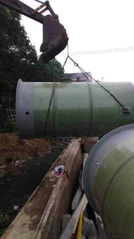 蘇州廠家定做一體化污水提升泵站