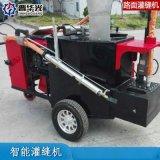 云南普洱市公路灌缝机-智能恒温路面灌缝机