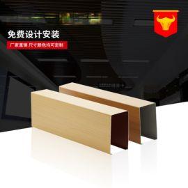 厂家直销高铁站  U型铝方通吊顶装饰材料定制