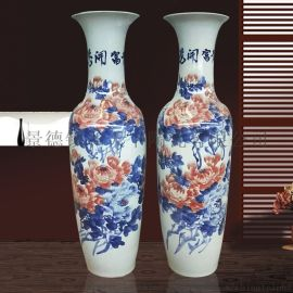 青花瓷锦绣山河落地大花瓶