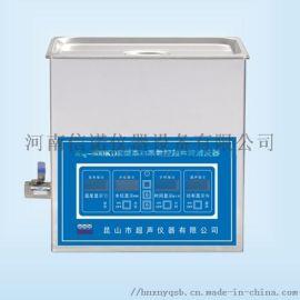超声清洗机,KQ-600KDE高功率超声波清洗机