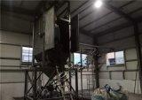 銅粉噸袋拆袋機 噸袋破包機的生產公司