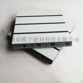 高品质防火防潮陶铝吸音板 隔音板厂家