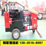 西藏灌縫機350L座駕式灌縫機現貨供應