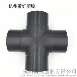 PE给水管件法兰弯头三通杭州萧红塑胶