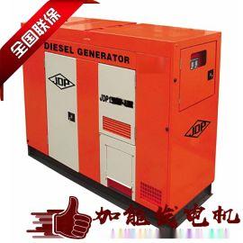 东莞高低压配电指定柴油发电机组