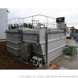 宁波酸洗去锈废水处理设备供应商