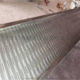 非标定制不锈钢链板 输送机链板 食品输送链板