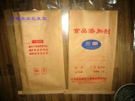 供应纸塑复合包装袋子