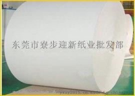 供应80克平板精制白牛皮纸