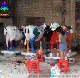 尚雕坊品牌玻璃鋼彩繪動物雕塑 彩繪牛雕塑 園林裝飾景觀小品