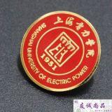 定制企业徽章