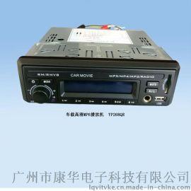 车载MP6高清硬盘播放机