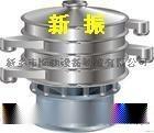 食品药粉800mm型园形振动筛,XZS-800三次元振动筛