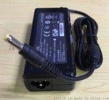 航嘉电源HKA09019047-6D 19V/4.74A 90W适配器
