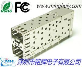 供应高品质SFP连接器2x1带导光柱,双层SFP光纤连接器,光纤交换机模块