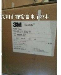 3M5604A丙烯酸泡棉 3M5604VHB双面胶带 青岛3M双面胶带