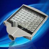 led70w平板型材路燈質保3年廠家批發