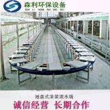 涂装流水线涂装生产线地盘式悬挂式