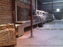 微波指接板烘干设备 木板烘干设备 木材干燥机价格