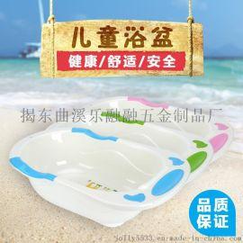 乐融融020大号小脚丫  浴盆洗澡盆塑料  沐浴盆