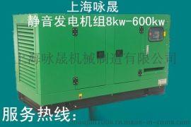 100kw发电机 柴油发电机组