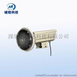 城铭CM-SG02-300B智能交通卡口 电警卡口相机同步闪光识别车牌频闪灯厂家
