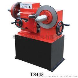 T8445 T8465 T8470型制动鼓/盘切削机