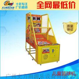 投币儿童普通篮球机 大型电玩模拟游戏机
