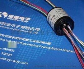 一体式免维导电滑环 精密过孔导电滑环 过孔20MM过小电流滑环