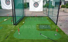 高尔夫打击笼练习网带果岭 室内外挥杆推杆练习器 高尔夫练习用品
