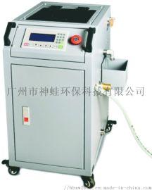 切削液废液油水分离净化处理设备