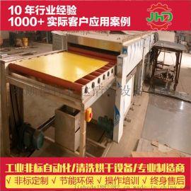 温州绍兴佳和达,塑胶板,亚克力板,万通板平板清洗机除油去渣尘