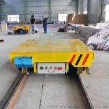 江蘇廠家電纜線軌道車 蓄電池搬運車定製生產