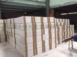 憎水型膨胀珍珠岩保温板尺寸,信阳珍珠岩保温板厂家,珍珠岩保温板