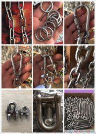 商家不锈钢链条优质316不锈吊链