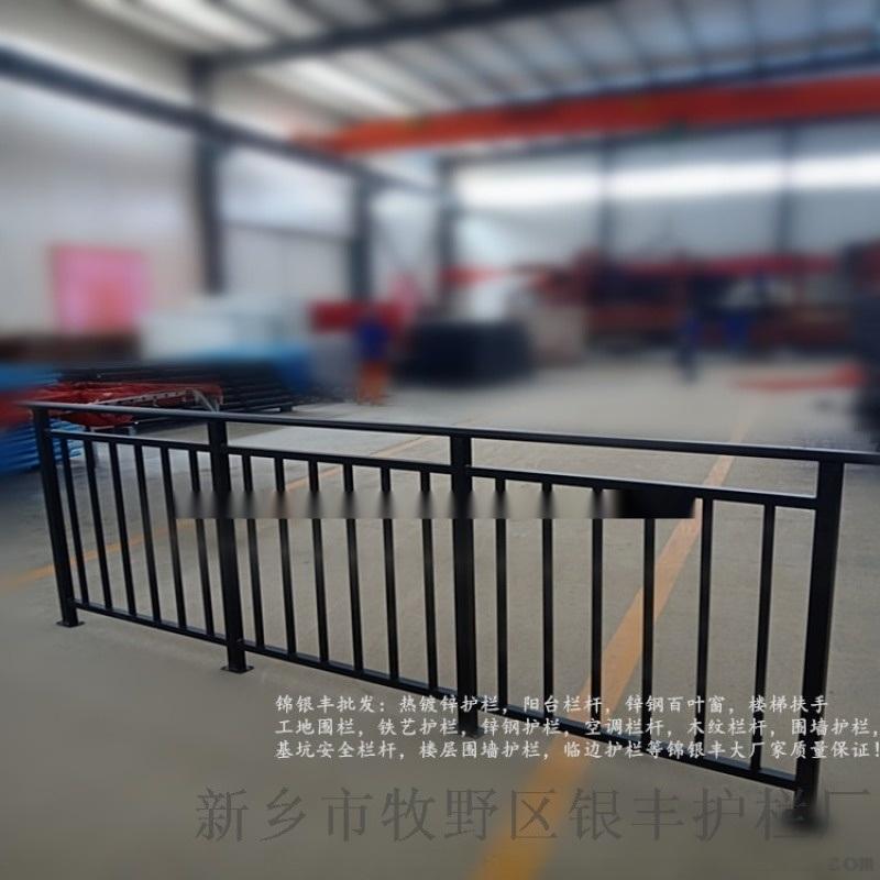**阳台护栏|金属阳台护栏||锌钢阳台护栏供应商