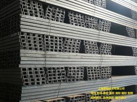 江苏欧标槽钢 UPN240 厂家直发