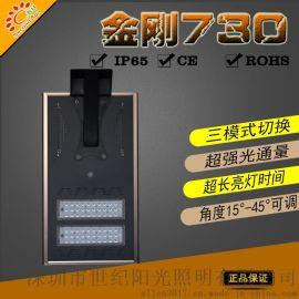 **爆款6米30瓦太阳能感应灯led户外照明灯