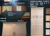 房车指定板材厂家-丝绸面板直销价格-3D金丝实木橱柜