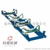 KELN/科霖ICS-14-650电子皮带秤
