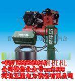 防汛檢查組—防汛搶險打樁機//攜帶型防汛打樁機(廠家批發)