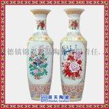 景德鎮廠家供應陶瓷大花瓶 商務饋贈大花瓶門口擺設