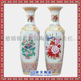 景德镇厂家供应陶瓷大花瓶 商务馈赠大花瓶门口摆设