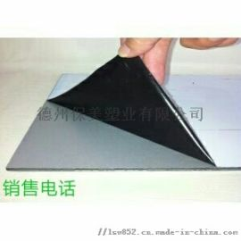 常年供应不锈钢板保护膜158534468765提供